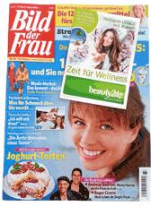 Zeit für Wellness: Entdecken Sie ausgewählte Auszeiten unseres neuen Beilegers! Zeit für Wellness: Entdecken Sie ausgewählte Auszeiten unseres neuen Beilegers! Bildquelle: beauty24 GmbH