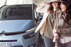 Unser Kunden-Special: Nach abgeschlossener Wellnessbuchung eine Probefahrt mit CITROËN sichern! Quelle: Kampagne von beauty24 und CITROËN.